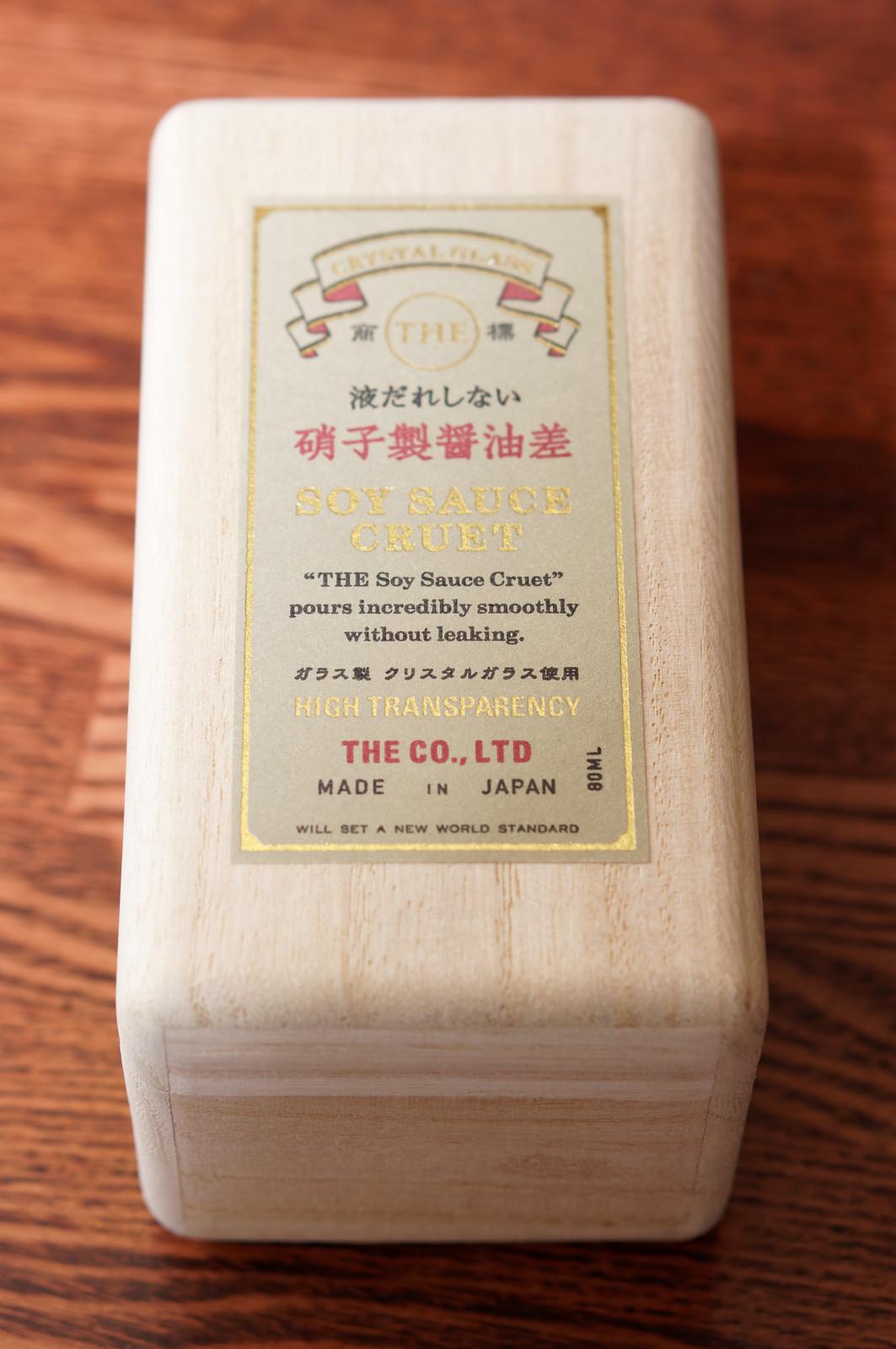 The 醤油差し