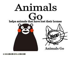Animals Go