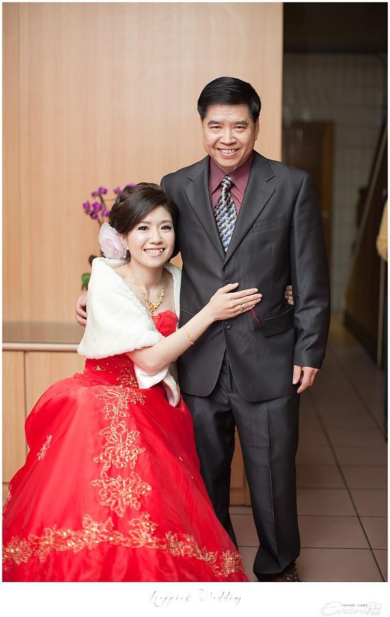 小朱爸 婚禮攝影 金龍&宛倫 00126