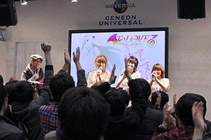 120402(2) - 人氣漫畫《To LOVEる-とらぶる-ダークネス》確定將改編為動畫版! (3/3)