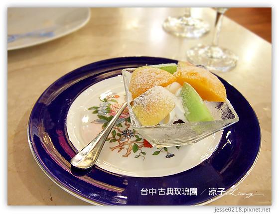台中 古典玫瑰園 17