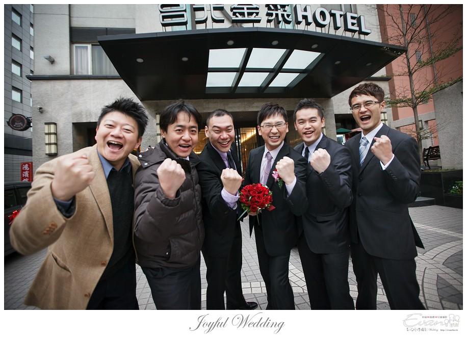 婚禮攝影 小朱爸 明勳&向榮 婚禮紀錄 中和晶宴_0065
