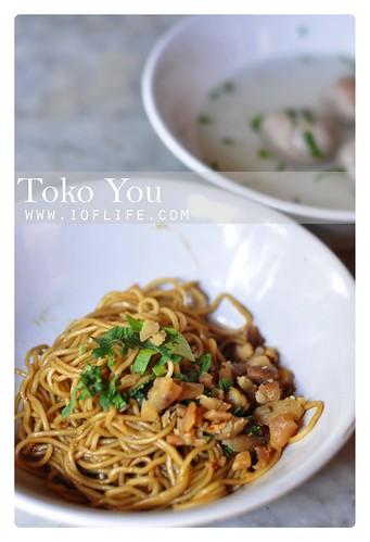 Mie yamin manis Toko You Bandung