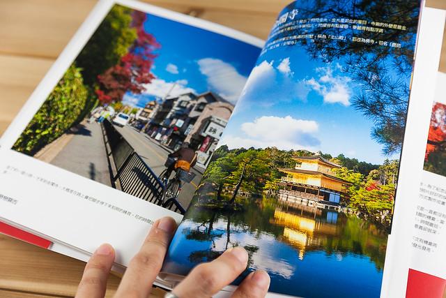 photobook-0043