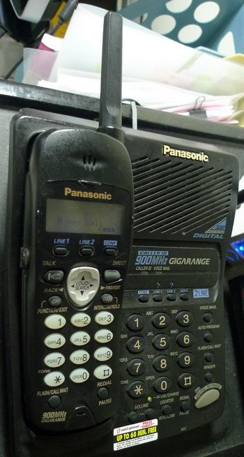 P1240245