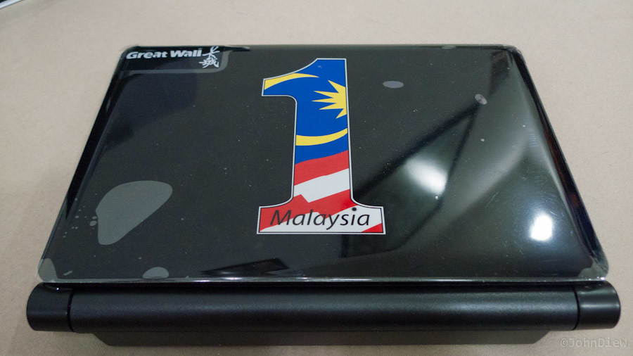 1 Malaysia Netbook - 04