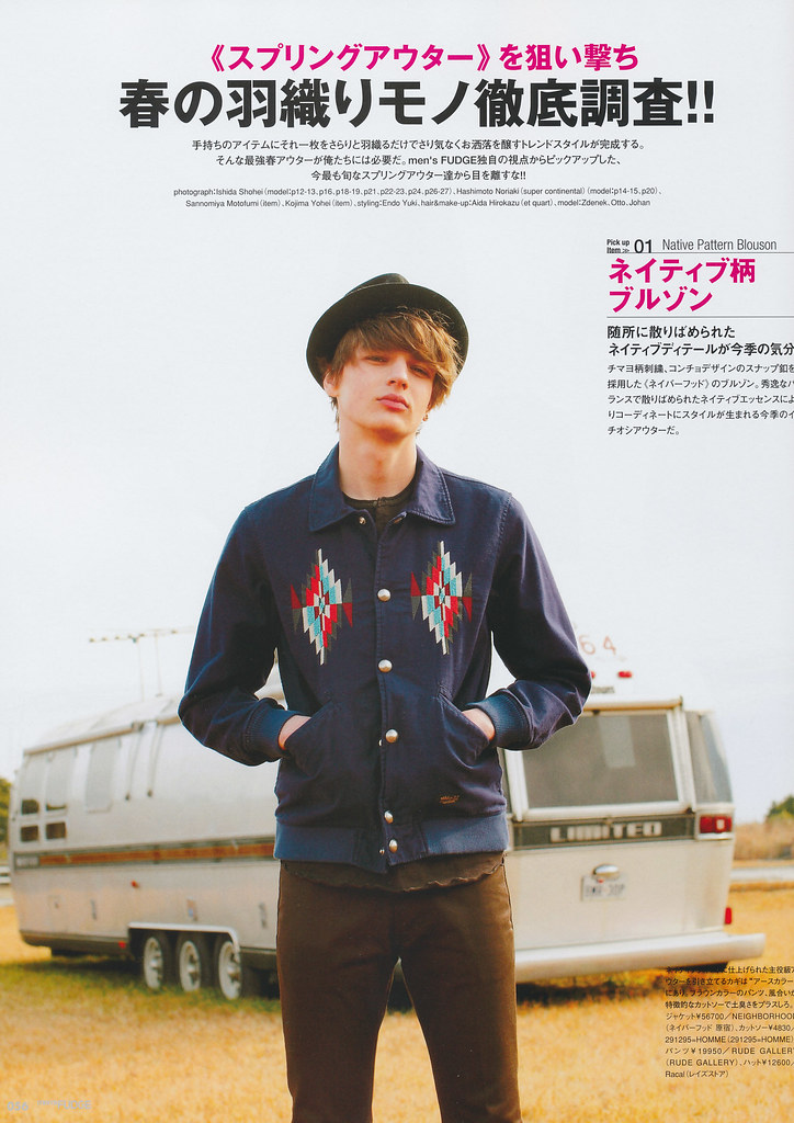 Zdenek Zaboj0082(men's FUDGE41_2012_04)
