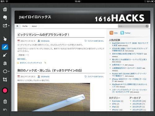 http://farm8.staticflickr.com/7254/7031660299_27d5e58316.jpg
