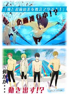 120404 - 京阿尼旗下的動畫公司「アニメーションDo」宣布推出原創的『男子競泳』新作企劃!
