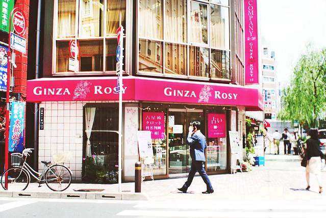Ginza, Japan