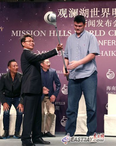 June 20th, 2012 - Yao Ming at a presser to announce a celebrit-pro am golf tournament in October