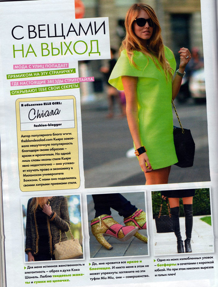 Elle-Girl-Russia-march-1
