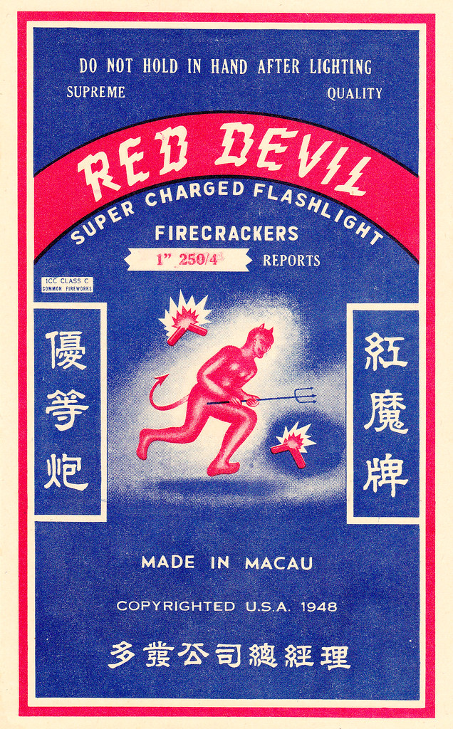 RED DEVIL - Brick Firecracker Label (1940's)