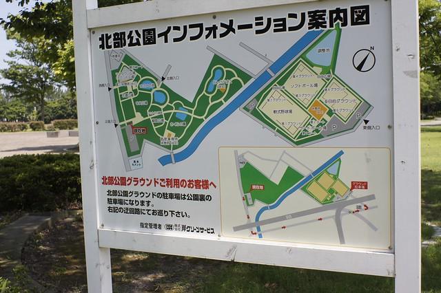 金沢 北部公園