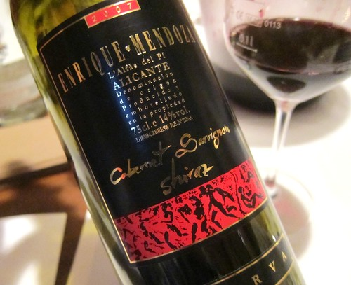 2007 Cabernet Shiraz by Enrique Mendoza