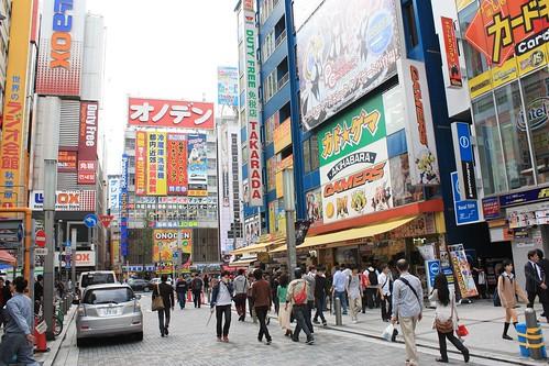 Akihabara - Chiyoda Ward - Tokyo, Japan