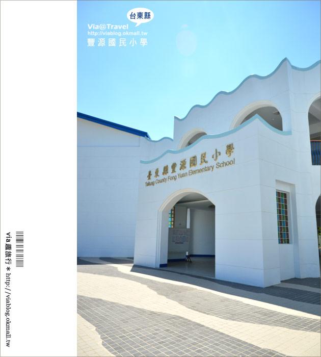 【台東地中海國小】台東豐源國小~一起探訪全台最美的小學!!7