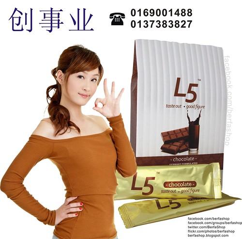 L5-Chocolate-Model-创事业_Berfa-Shop