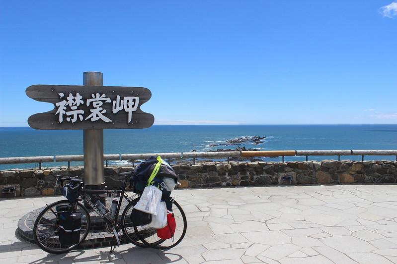 襟裳岬からの景色 その2