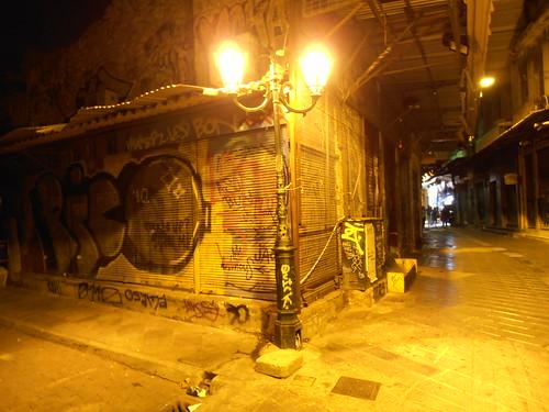 Athens: Street in Monastiraki