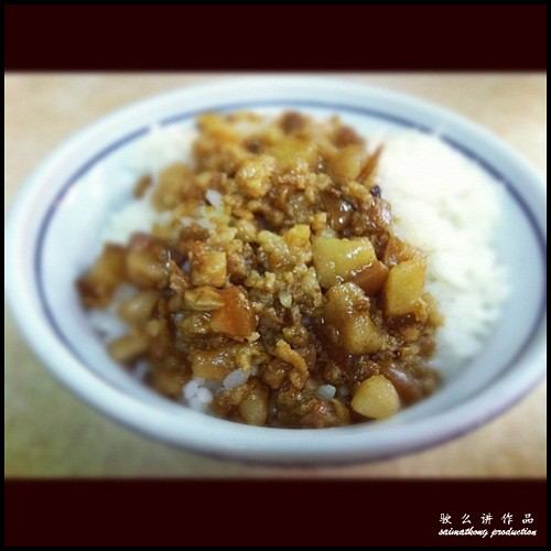 Braised Pork Rice (Lu Rou Fan) 滷肉飯 @ Taiwan