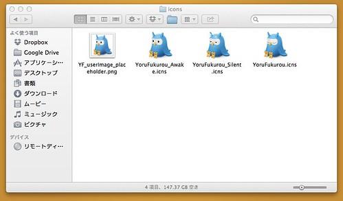 yorufukurou_blue07