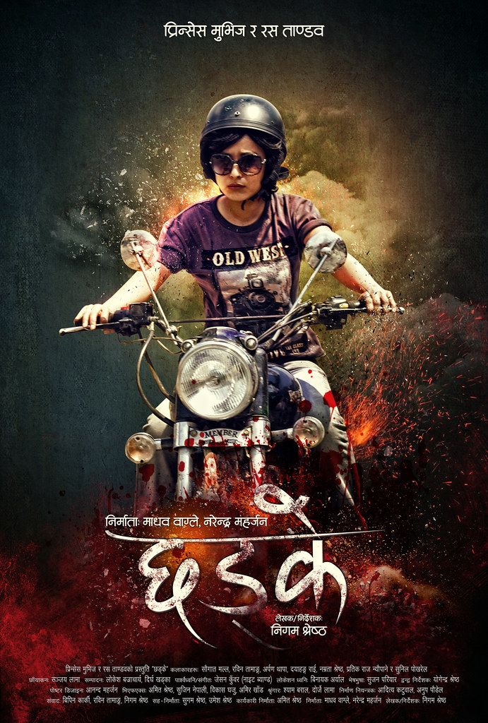 Chhadke Nepali film official poster - Namrata Shrestha