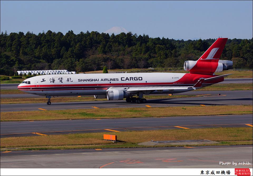 Shanghai Airlines Cargo / B-2178 / Tokyo - Narita International