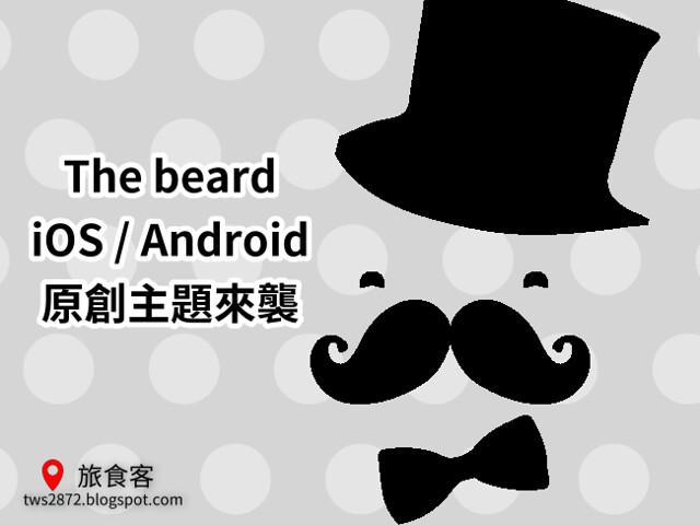 LINE 主題-The beard