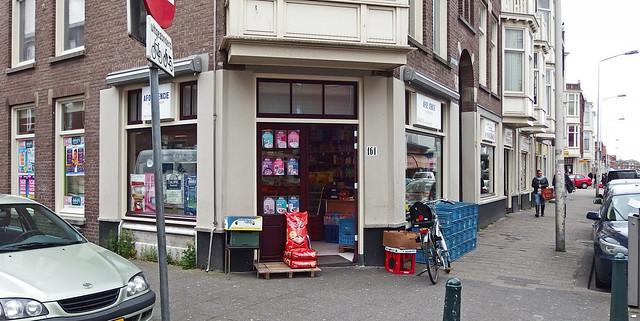 Afoe Cencie Den Haag