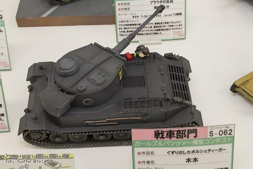 GuP_mc-89