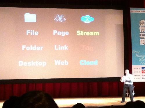 Kevin Kelly's speech in Taipei