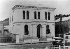 Bank of South Australia - c1880