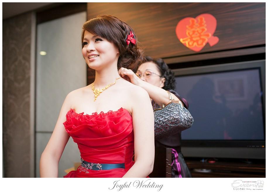婚禮攝影 小朱爸 明勳&向榮 婚禮紀錄 中和晶宴_0038