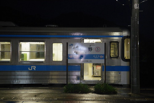 IMGP5029