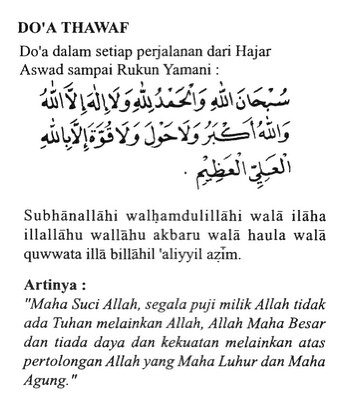 doa,thawaf, haji, umroh