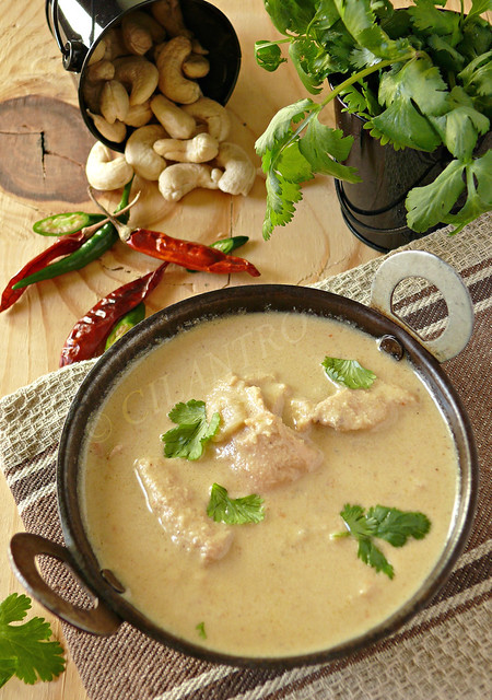White Chicken kurma