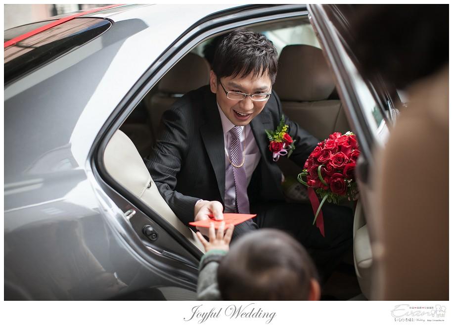 婚禮攝影 小朱爸 明勳&向榮 婚禮紀錄 中和晶宴_0072