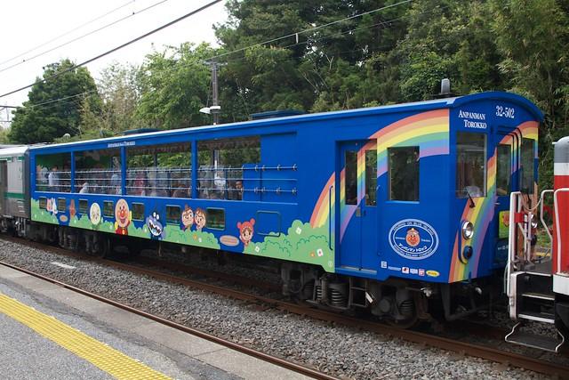 キクハ32-502