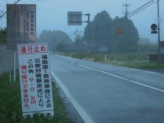 2012/7/1 南相馬市内、浪江町へと至るルートの分岐にて