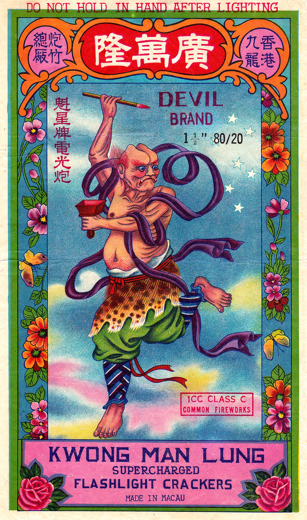 Chinese Devil - Firecracker Brick Label
