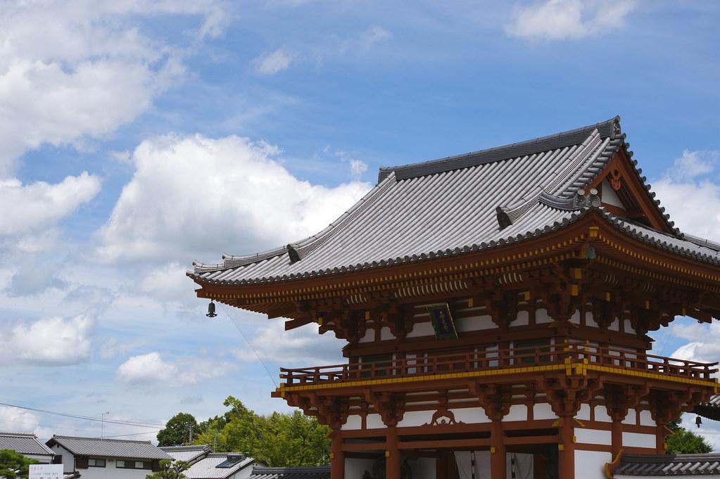 Kikouji Temple