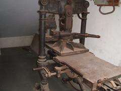 tool and cutter grinder(0.0), machine(1.0), tool(1.0), iron(1.0), shaper(1.0), machine tool(1.0),