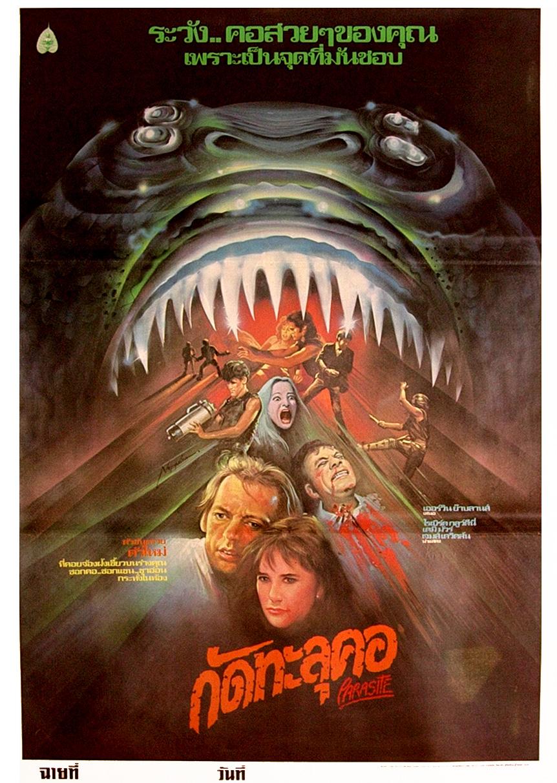 Parasite, 1982 (Thai Film Poster)