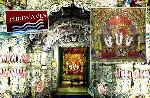Jhulan Jatra, Emmar Matha Puri Odisha