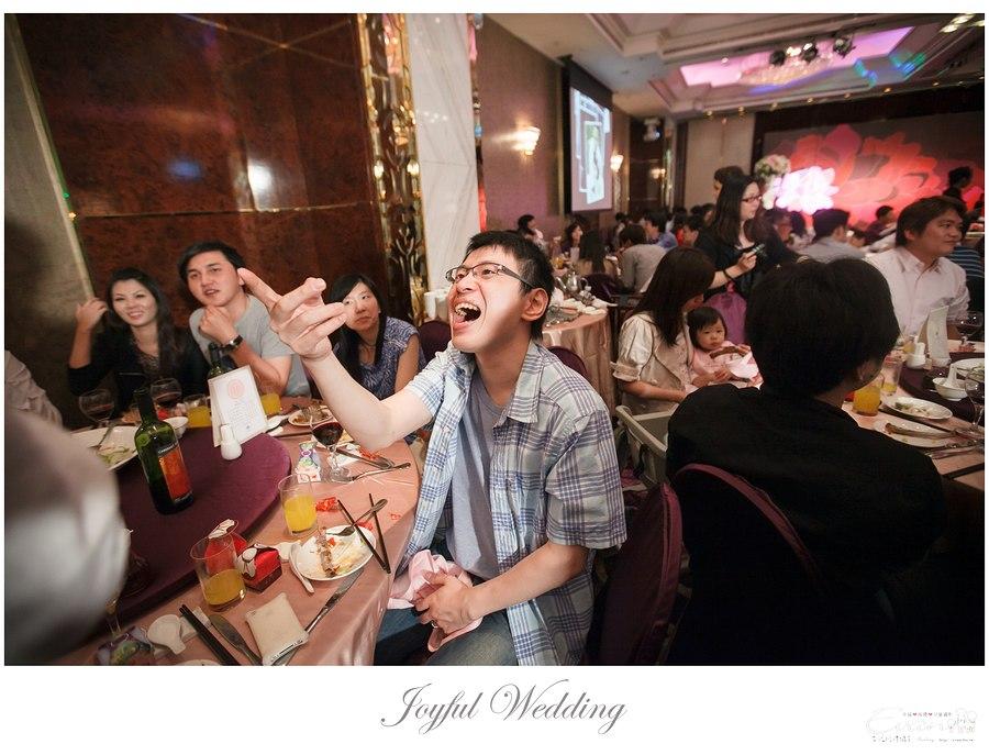 耀民 & 韻慈 婚禮紀錄_0228