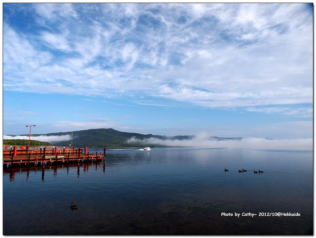 阿寒湖-32