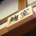 入江豊三郎本店風景2