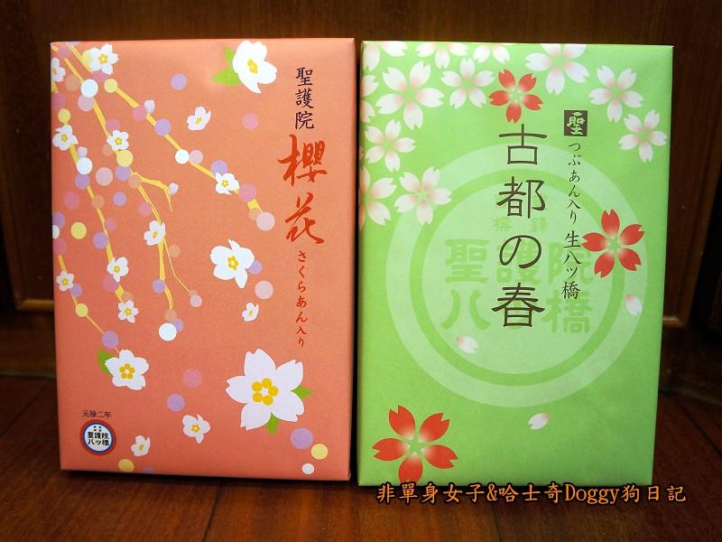 日本東京自由行藥妝電器用品必買推薦23