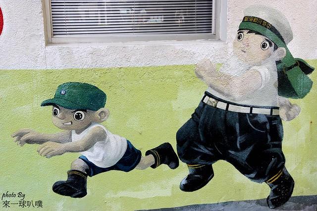 新竹-眷村博館13